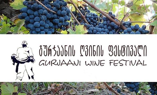 ღვინის, ფესტივალი