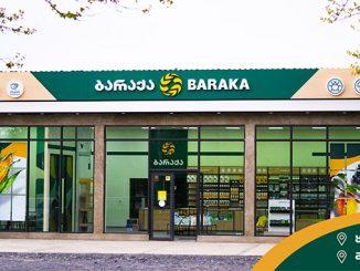 ბარაქა, მაღაზია, ფერმერი